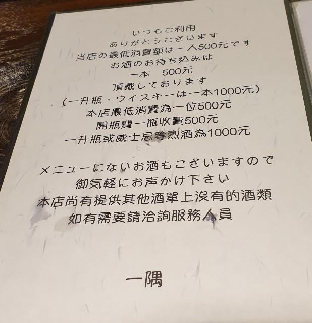 f:id:chikanomi:20200909102348j:image