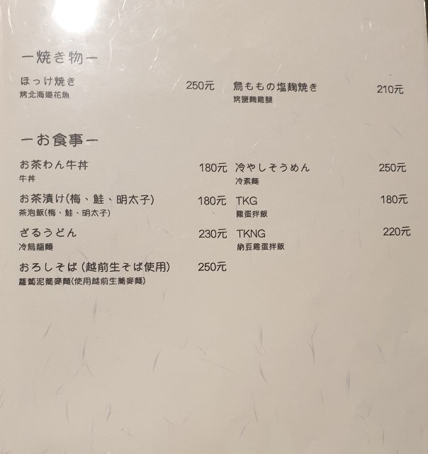 f:id:chikanomi:20200909102413j:image
