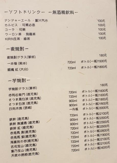 f:id:chikanomi:20200909102433j:image
