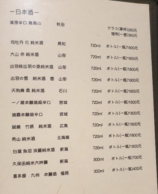 f:id:chikanomi:20200909102444j:image
