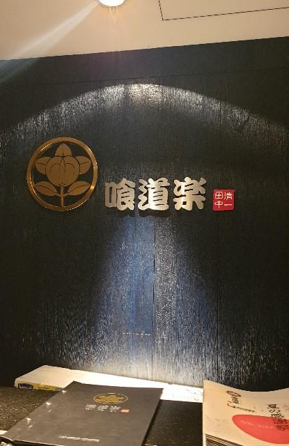 f:id:chikanomi:20200919133307j:image