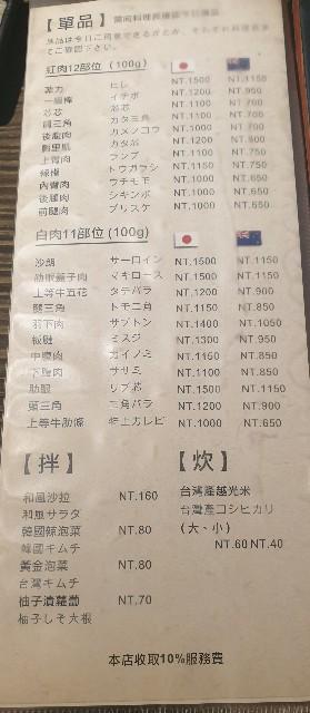 f:id:chikanomi:20201003115619j:image