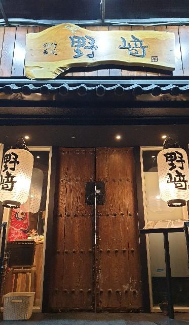 f:id:chikanomi:20201007121742j:image