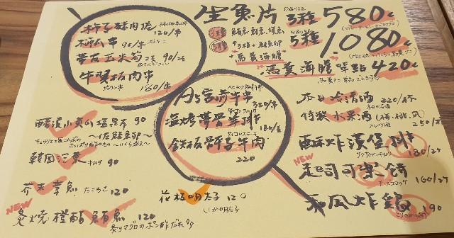 f:id:chikanomi:20201013202931j:image