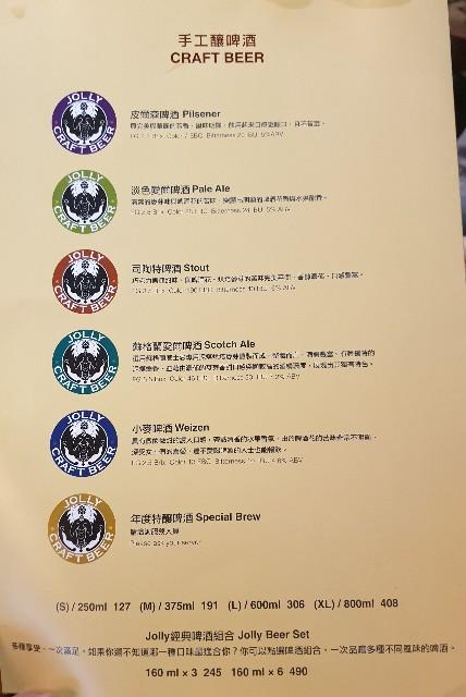 f:id:chikanomi:20201022150757j:image