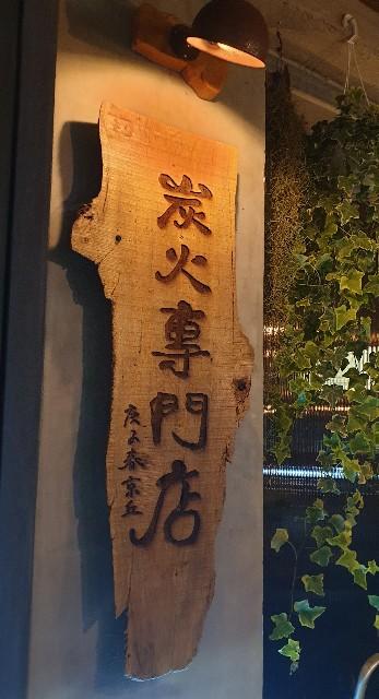 f:id:chikanomi:20201023125402j:image