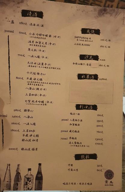 f:id:chikanomi:20201023125443j:image