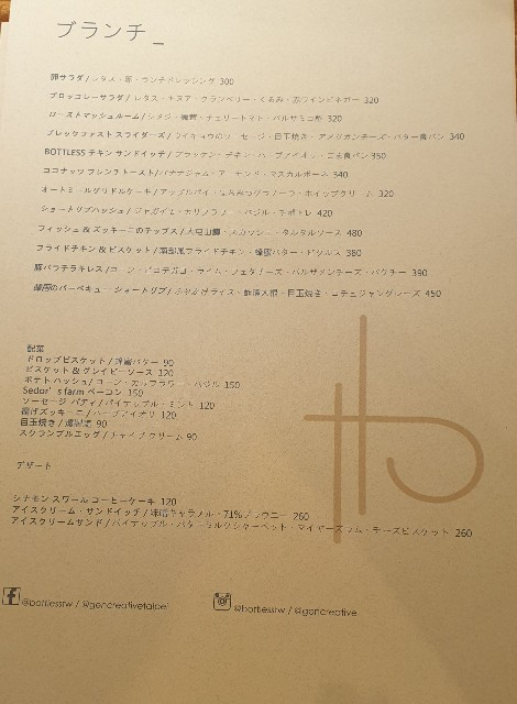 f:id:chikanomi:20201103163218j:image