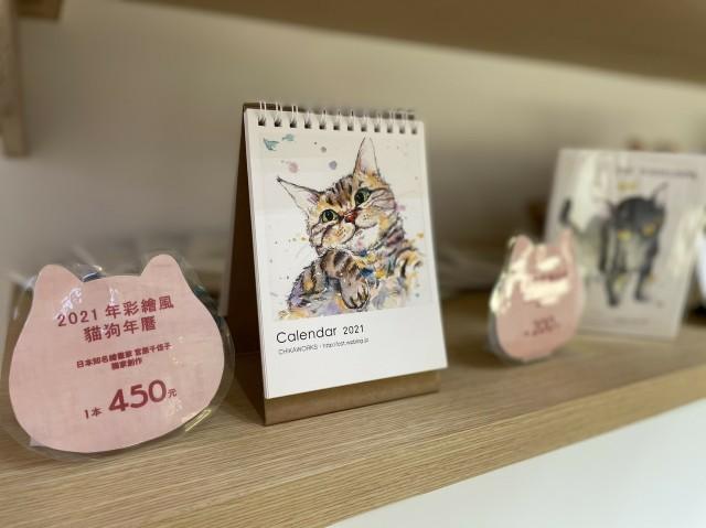 f:id:chikanomi:20201113172236j:image