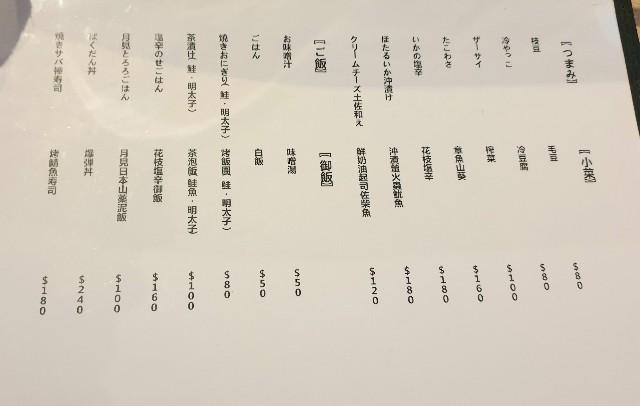 f:id:chikanomi:20201114200506j:image