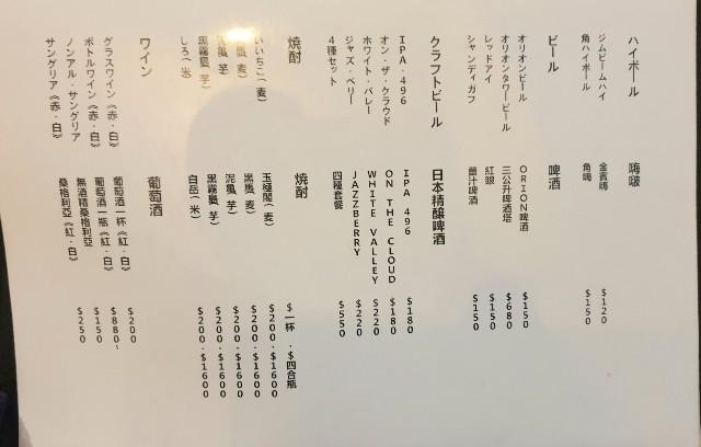 f:id:chikanomi:20201114200513j:image