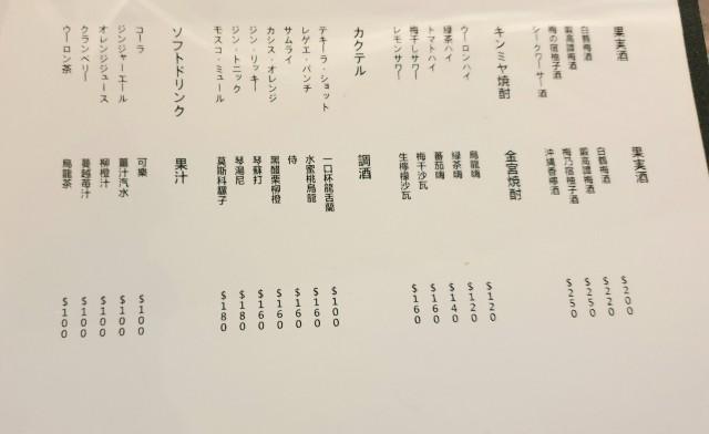 f:id:chikanomi:20201114200521j:image