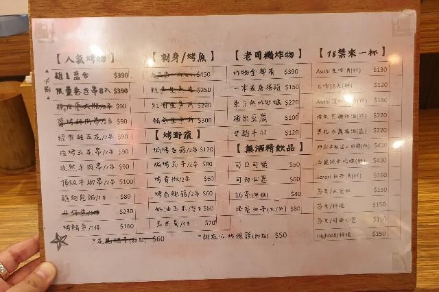f:id:chikanomi:20201117082411j:image