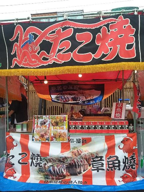f:id:chikanomi:20201117162904j:image