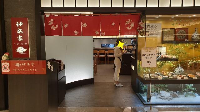 f:id:chikanomi:20201127100416j:image