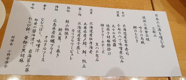 f:id:chikanomi:20201127100432j:image