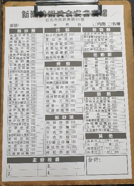 f:id:chikanomi:20201130120036j:image
