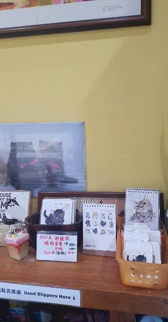 f:id:chikanomi:20201211145024j:image