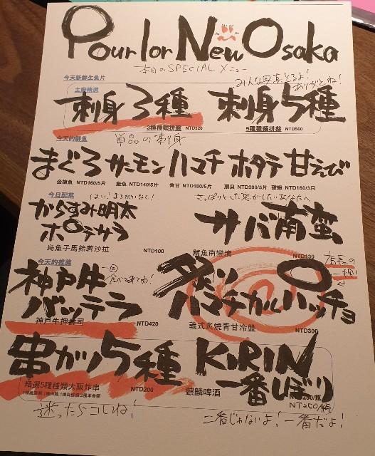 f:id:chikanomi:20201217183629j:image