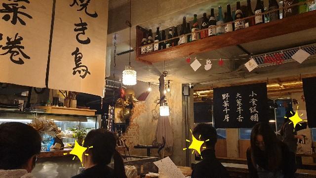 f:id:chikanomi:20201227111339j:image