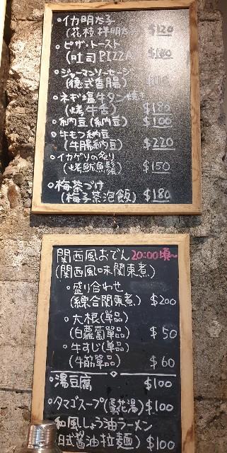 f:id:chikanomi:20201227112554j:image