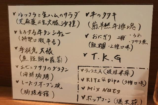 f:id:chikanomi:20201227113656j:image