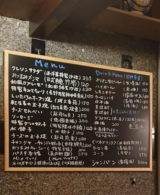 f:id:chikanomi:20201227113757j:image