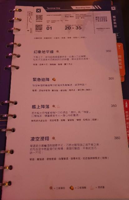 f:id:chikanomi:20201229182901j:image