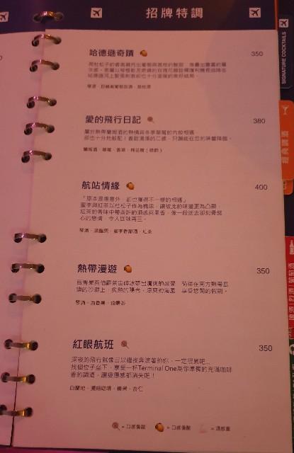 f:id:chikanomi:20201229183002j:image