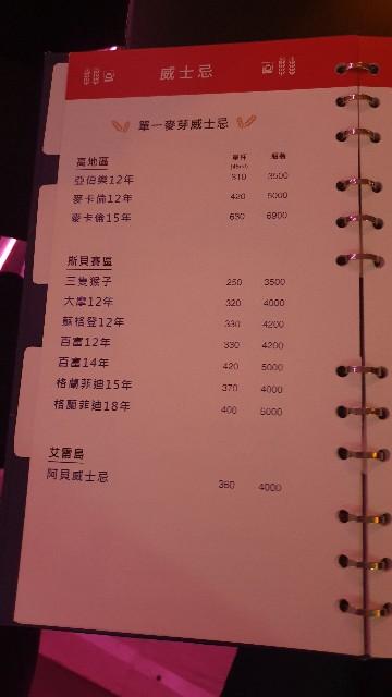 f:id:chikanomi:20201229183126j:image