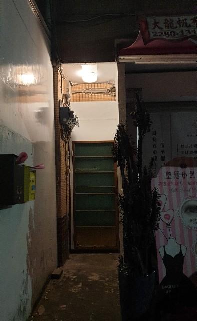 f:id:chikanomi:20210110114203j:image