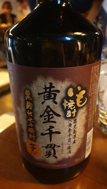 f:id:chikanomi:20210120194942j:image