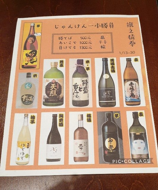 f:id:chikanomi:20210121191039j:image