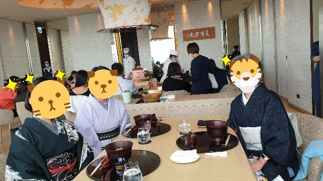 f:id:chikanomi:20210123192022j:image