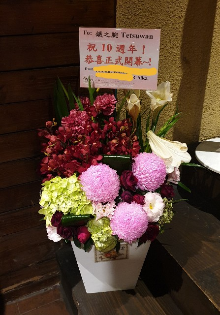 f:id:chikanomi:20210123194639j:image