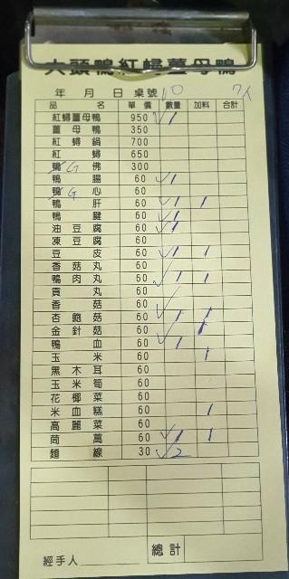 f:id:chikanomi:20210130161635j:image
