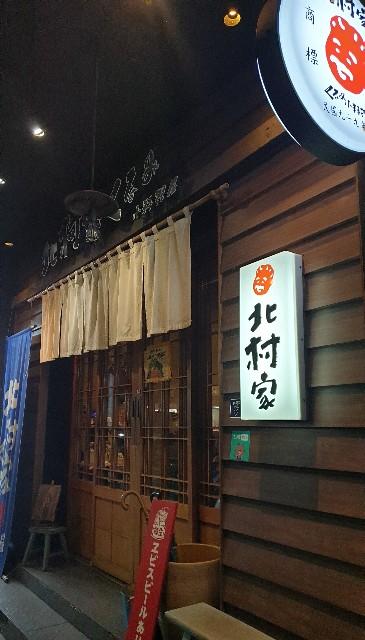 f:id:chikanomi:20210203192227j:image