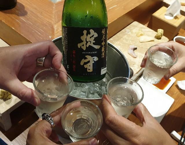 f:id:chikanomi:20210204175812j:image