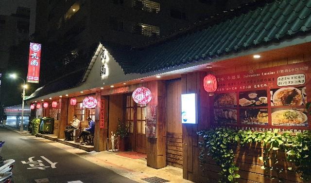 f:id:chikanomi:20210211181233j:image