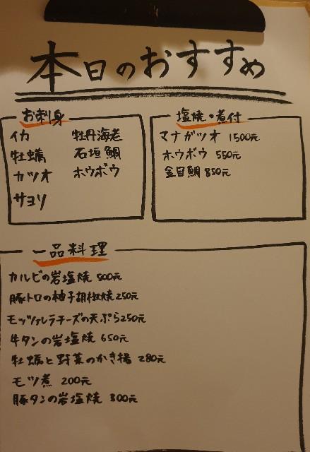 f:id:chikanomi:20210219175609j:image