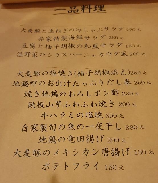 f:id:chikanomi:20210219175627j:image