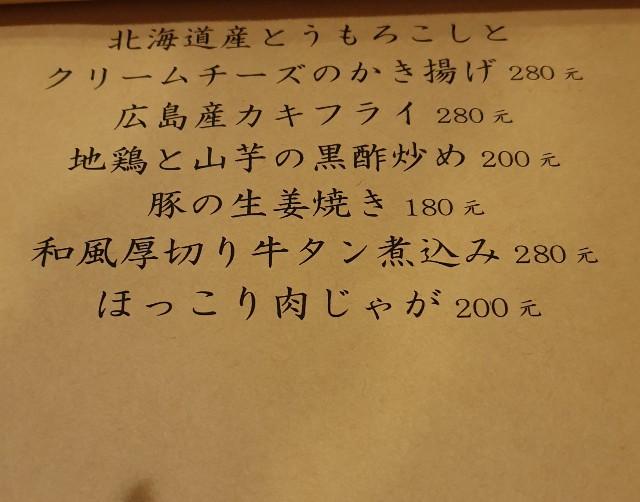 f:id:chikanomi:20210219175633j:image