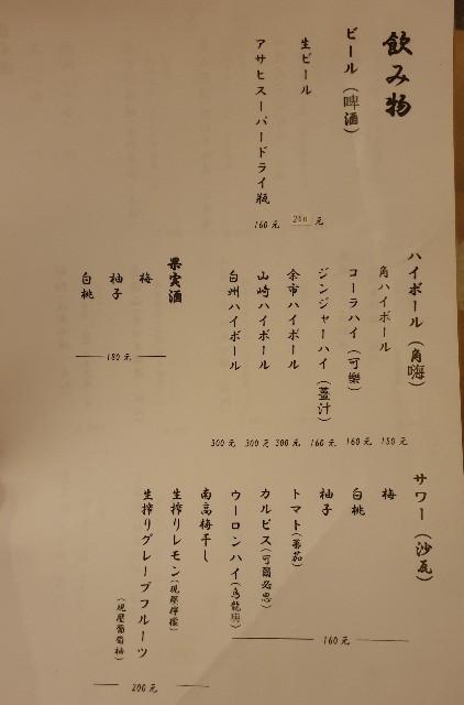 f:id:chikanomi:20210219175645j:image