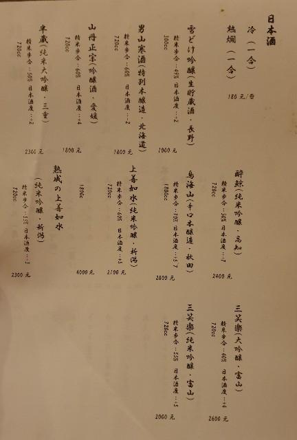 f:id:chikanomi:20210219175651j:image