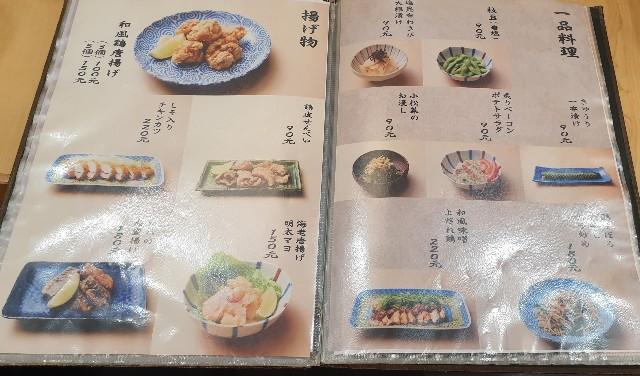 f:id:chikanomi:20210219180259j:image