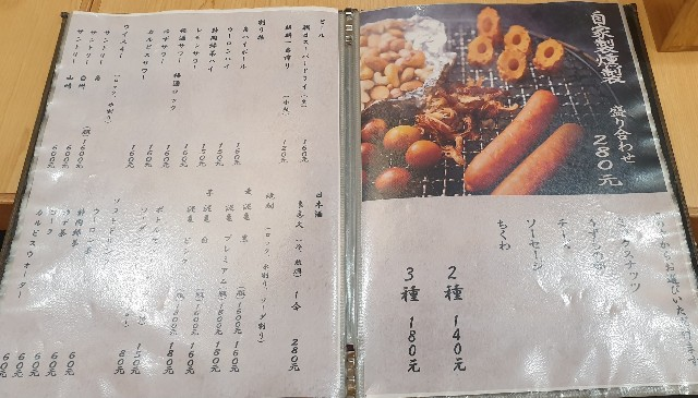 f:id:chikanomi:20210219180307j:image