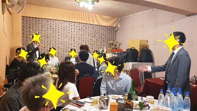 f:id:chikanomi:20210227161931j:image