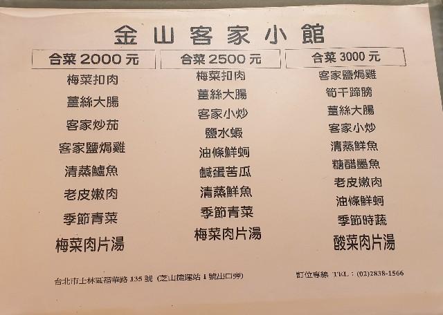f:id:chikanomi:20210227161942j:image