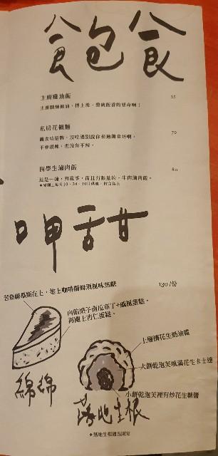 f:id:chikanomi:20210306202436j:image