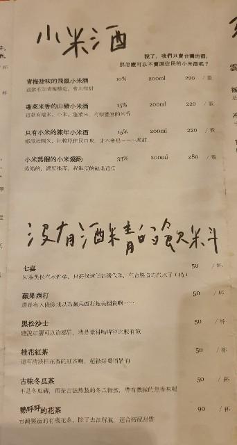 f:id:chikanomi:20210306202517j:image